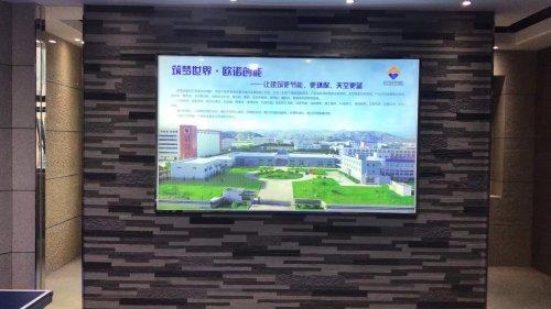 欧诺创能(南京)运营中心